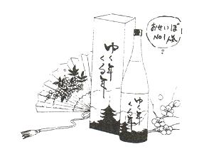桑原商店02