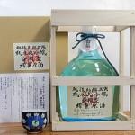 【日本酒ギフト】純米大吟醸氷温生貯蔵原酒お福正宗 1.8L(化粧箱発送資材込価格)