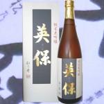松乃井英保 純米大吟醸1800ml(松乃井英保シリーズ最高峰のお酒)