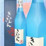 麒麟山ブルーボトル 純米大吟醸 1800ml (麒麟山シリーズ最高峰のお酒)