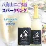 八海山にごり酒スパークリング発泡にごり 720mlクリスマスお正月お誕生日イベントに合いそう