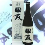 田友純米吟醸1800ml (おいしい純米酒系の日本酒を飲みたい方お試しを