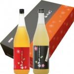 八海山梅酒セット(各720ml)2本ギフト箱発送箱入