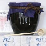 縄文の焔1800ml (特別本醸造無ろ過生原酒)瓶入のお酒