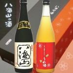八海山限定ギフト「八海山大吟醸・八海山梅酒赤セット」 各720ml