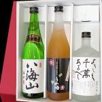 八海山お祝いギフト(八海山焼酎・純米吟醸酒・梅酒)720ml