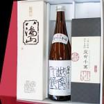 <八海山限定3本ギフト>大吟醸・原酒青越後・焼酎40%(各720ml)