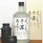 【八海山焼酎】よろしく千萬あるべし720ml(八海山の清酒粕で醸した本格粕取り焼酎25%)