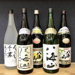 八海山限定5種飲み比べセット(八海山日本酒4種・焼酎)1800mlx5本