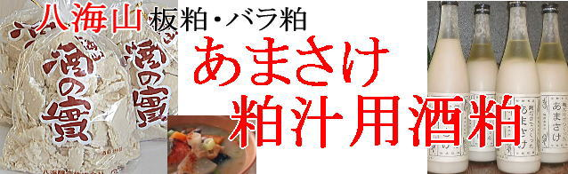 itakasu_top_m