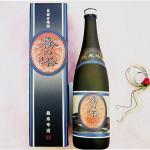 【霧の塔・純米吟醸】津南醸造(1800ml)冷酒の部お燗の部共に【金賞受賞酒】