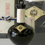 八海山金剛心 純米大吟醸生原酒(黒瓶)800ml【11月半ば頃から順次発送のご予約】