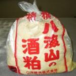 【酒粕】予約 【八海山練り粕4kg】 (漬物などに使うねり粕)7/末頃~販売