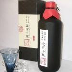 八海山宜有千萬40%八海山焼酎(よろしくせんまんあるべし)720ml<ギフト箱込>