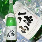 八海山特別純米720ml (八海山季節限定酒)呑兵衛さん向きです(冬季以外クール便)