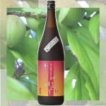 八海山にごり梅酒1800ml <八海山の焼酎で醸した果肉たっぷりオススメ梅酒> 黒色瓶