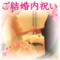 utiiwai_kekon210_02
