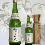 【雪美人1800ml】特別純米酒 新潟県津南醸造